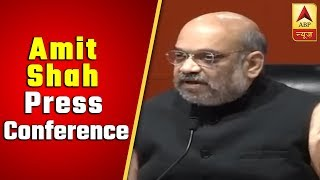 Congress should explain if incident like Pulwama attack is a routine incident for them: Am - ABPNEWSTV