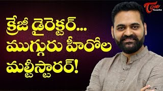 Three Heroes Multi starrer with Crazy Director ! - TELUGUONE