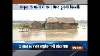 Massive rain leads to landslide in Himachal, water level in Yamuna rises in Delhi - INDIATV