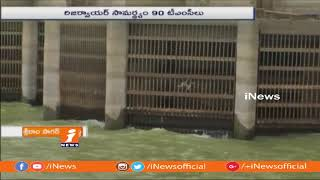 Water Level Reaches To 1062 Feets In Sri Ram Sagar project | Report From Project | iNews - INEWS