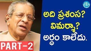 Professor Anil Kumar Exclusive Interview Part #2 || Koffee With Yamuna Kishore - IDREAMMOVIES