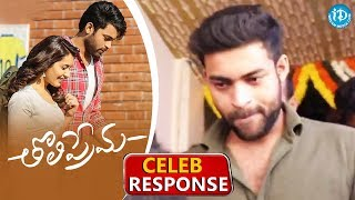 Celebrities Response About Tholi Prema Movie | Varun Tej | Raashi Khanna | Venky Atluri | S Thaman - IDREAMMOVIES