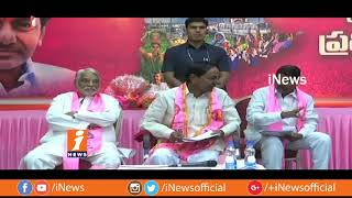 Dissent Increased in TRS After KCR Announce MLA Candidates | Loguttu | iNews - INEWS