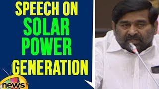 Minister Jagadish Reddy Speech on Solar Power generation in Telangana | TS Assembly | Mango News - MANGONEWS