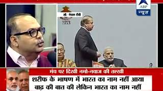 Modi-Sharif avoid eye contact l Change in stance in six months - ABPNEWSTV