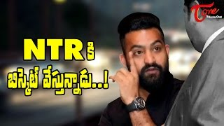 Director Biscuit to Jr NTR - TELUGUONE