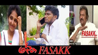 ANNA FASAK A TELUGU COMEDY SHORT FILM BY VASU ONCE MORE - YOUTUBE