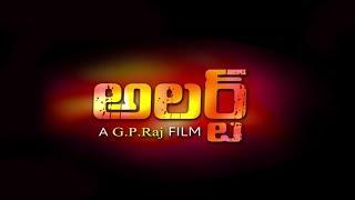 Alert - Telugu Short Film By Prudvi Raj  || MANASWINI TV - YOUTUBE