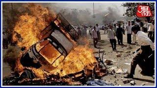 नरोदा की गलियों में 97 बेकसूरों की लाशें थी; देखिए नरोदा-पाटिया में उस रोज हुआ क्या था? - AAJTAKTV