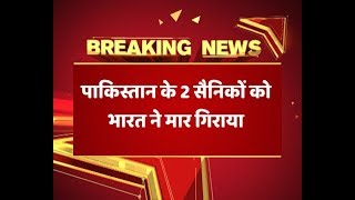 ABP News LIVE | India Vs Pakistan | भारत ने लिया पाकिस्तान से बदला - ABPNEWSTV