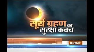 Mantras to recite during Solar Eclipse - INDIATV