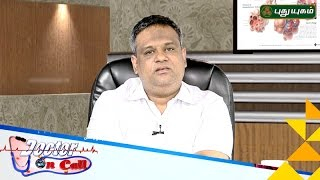 Doctor On Call 25-11-2016 Puthu Yugam tv Show