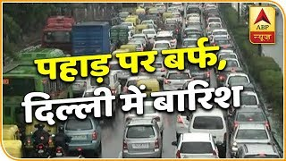 Hailstorm, rain lash Delhi on second day - ABPNEWSTV
