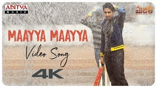 Maayya Maayya Video Song | Majili Video Songs | Naga Chaitanya, Samantha, Divyansha Kaushik - ADITYAMUSIC