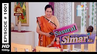 Sasural Simar Ka : Episode 1304 - 18th October 2014