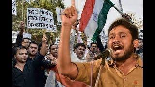 JNU Sedition case:  JNU में कब और कैसे शुरू हुआ था ये पूरा मामला ? - ITVNEWSINDIA