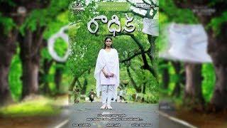 Radhika Short Flim Trailer#1 || Latest Telugu Short Film 2018 || Hari Krishna || Filmy Leak || - YOUTUBE