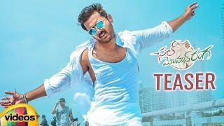 Chal Mohan Ranga Movie TEASER | Nithiin | Pawan Kalyan | Megha Akash | Trivikram | Mango Videos - MANGOVIDEOS