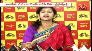 TDP Yamini Sharma Strong Counter to Opposition Parties | CVR News - CVRNEWSOFFICIAL