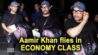Aamir Khan flies ECONOMY CLASS , surprises co-passengers - IANSLIVE