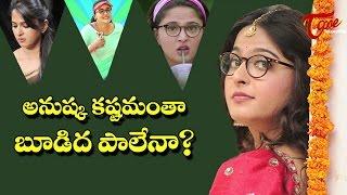 Anushka Career in Dilemma ?