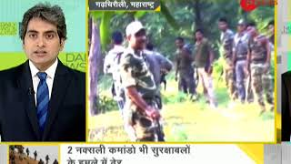DNA: 16 naxalites killed in Gadchiroli, Maharashtra in joint operation by Security Forces - ZEENEWS