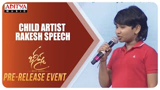 Child Artist Rakesh Speech @ Bheeshma Pre Release Event | Nithiin, Rashmika - ADITYAMUSIC