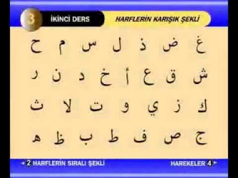 Kur'an-ı Kerim Öğretmeni - 2. Ders - Harflerin Karışık Şekli