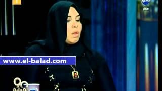 بالفيديو.. زوجة شهيد بـ«مذبحة كرداسة»: وزير الداخلية السابق كان «أبا حنونا»
