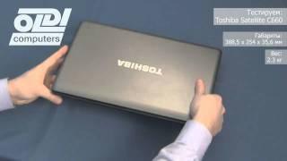 Тестирование ноутбука Toshiba Satellite C660-15K