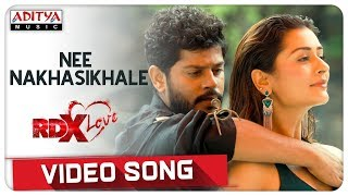Nee Nakhasikhale Video Song  || RDXLove Songs || Payal Rajput, Tejus Kancherla || Radhan - ADITYAMUSIC