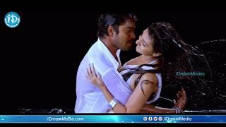 Action 3D Movie - Swathimutyapu Video Song | Allari Naresh, Sneha Ullal, Raju Sundaram, Shaam - IDREAMMOVIES