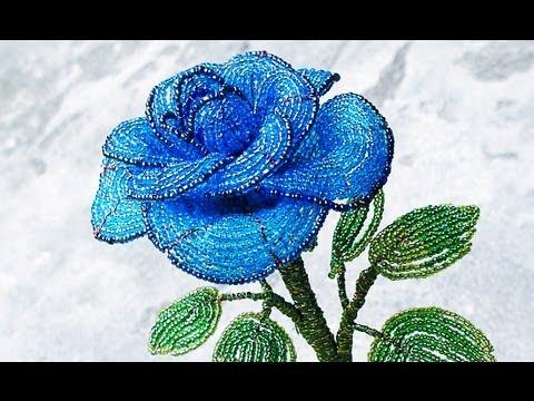 Как cделать синюю розу из бисера, своими руками, часть 1