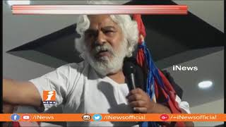 I'm Inspire For Rahul Gandhi Save Constitution Campaign | Gaddar in Kamareddy | iNews - INEWS