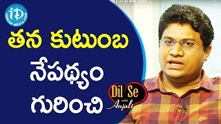 తన కుటుంబ నేపథ్యం గురించి చెప్పిన - Mohammed Abdul Shahid || Dil Se With Anjali - IDREAMMOVIES