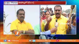 2k Run For Save The Girl Child In Palakollu | Nimmala Ramanaidu | iNews - INEWS