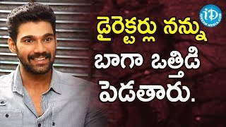 నేను ముందు Macho Man - Actor Bellamkonda Sai Sreenivas||Talking Movies With iDream - IDREAMMOVIES