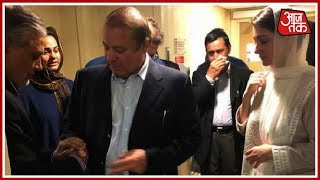 Nawaz Sharif, Daughter Maryam Likely To Be Arrested Today In Lahore - AAJTAKTV