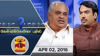 Kelvikku Enna Bathil 02-04-2016 Interview With Gnanadesikan – Thanthi TV Show Kelvikkenna Bathil