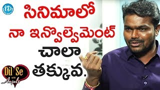 I Am Not Much Involved In Saahasam Swaasaga Saagipo - M Ravinder Reddy || Dil Se With Anjali - IDREAMMOVIES
