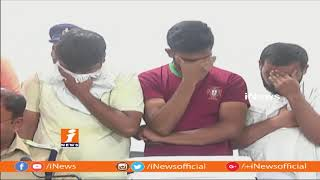 Police Busted Cricket Betting Gang In Kurnool   6 Lakhs Seized   iNews - INEWS