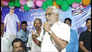 YSRCP Y.V. Subba Reddy and Vemireddy Prabhakar Reddy Inaugurates Drinking water Nalla | CVR NEWS - CVRNEWSOFFICIAL