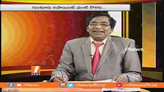 Dr Nehru Numerology Suggestions and Name Corrections | Power Of Numerology(26-11-2018) | iNews - INEWS
