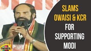 Utham Kumar Reddy Slams Asaduddin Owaisi And KCR For Supporting PM Modi | Mango News - MANGONEWS