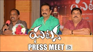 Ghatana press meet - idlebrain.com - IDLEBRAINLIVE