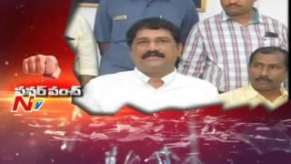 Ganta Srinivasa Rao Punch to Drug Mafia in AP || Power Punch || NTV - NTVTELUGUHD