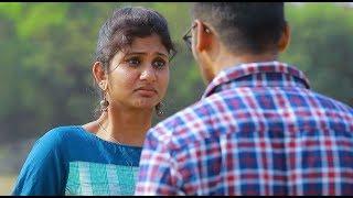 Bhadapettake The Pain of Love - Telugu Latest Short Film 2018 || Vijay Ragam || Swecha Vutukuri - YOUTUBE