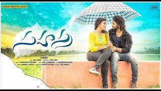 Sahasra - Latest Telugu Short Film 2018 - YOUTUBE