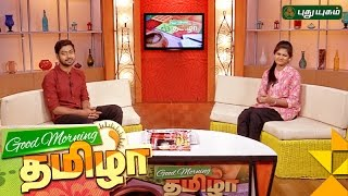 Good Morning Tamizha | 28/11/2016 | PuthuYugam TV Show