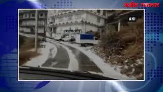 video : शिमला में ओलावृष्टि से बर्फ की सफेद चादर बिछी